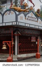 21 Dec 2014 Maa Tara Chandi one of the 52 Shakti Peetha. dedicated to Maa Shakti or Maa Durga,at Sasaram, Bihar, India.