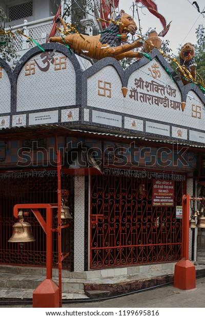 21 Dec 2014 Maa Tara Chandi Stock Photo (Edit Now) 1199695816