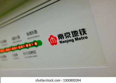 22 January, 2019: Nanjing, China. Nanjing City Railway system. Nanjing is the capital City of the Jiangsu Province, China.