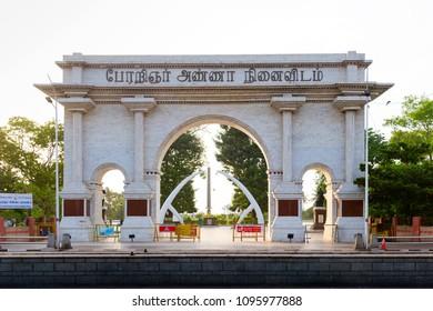 22 May, 2018 : Anna Samadhi \ Anna Memorial in chennai, India