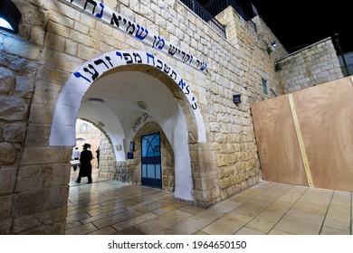 22-04-2021. meron- israel. The famous entrance to the tomb structure of Rabbi Shimon Bar Yochai