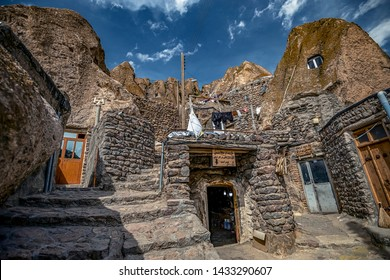 22/05/2019, close up view on courtyard and interior of traditional Iranian ancient village of Troglodyte in Kandovan in East Azerbaijan Province. Iran. near Tabriz city. looks like village in Turkey