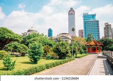 228 Peace Memorial Park in Taipei, Taiwan