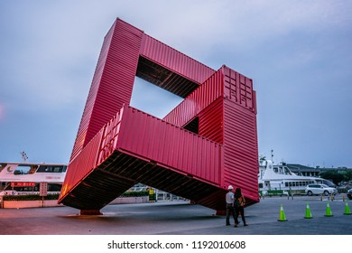 23 February 2018, Kaohsiung Taiwan : Container sculpture in Pier 2 art district in Kaohsiung Taiwan