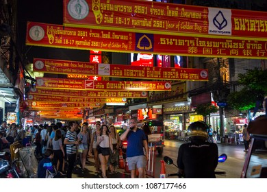 23.02.2018. Chinatown in Bangkok - hub of Chinese culture, Thailand at the evening. Celebrating the New Year in the Chinese calendar. Tourists from all over the world on the streets.