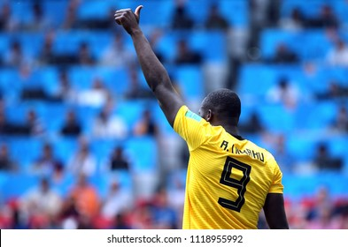 23.06.2018. Moscow, Russian: Romelu Lukaku in action during the Fifa World Cup Russia 2018, Group C, football match between BELGIUM V TUNISIA  in SPARTAK STADIUM in Moscow Stadium