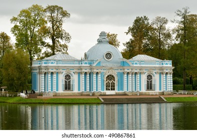 24.09.2016.Russia.Pushkin.Catherine Park.The picture shows a bath designed for the courtiers.