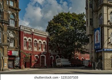 24-Apr-2015-1882-Bombay Samachar, Asia's oldest newspaper-Horniman Circle, Fort,Mumbai,Maharashtra India asia