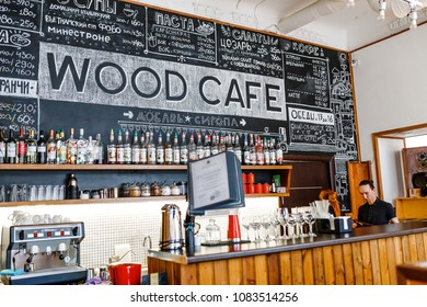 25 APRIL 2018, UFA, RUSSIA: Lunch counter at the Wood cafe