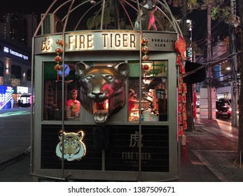 25 April 2019; Siam Square road, Bangkok Thailand: Fire Tiger Bubble Milk Tea shop front. Fire tiger milk tea is a franchise milk tea drink shop in Thailand.