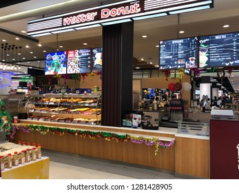 25 Dec 2018; Nonthaburi Thailand: Front of Mister Donut, Coffee and Bakery shop