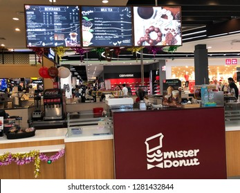 25 Dec 2018; Nonthaburi Thailand: Close up Front of Mister Donut, Coffee and Bakery shop