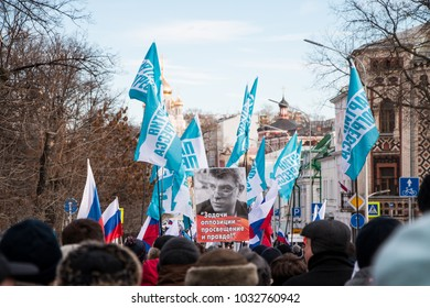 25 February 2018, RUSSIA, MOSCOW. March of the memory of Boris Nemtsov in the center of Moscow, The Boulevard Ring, Russia.