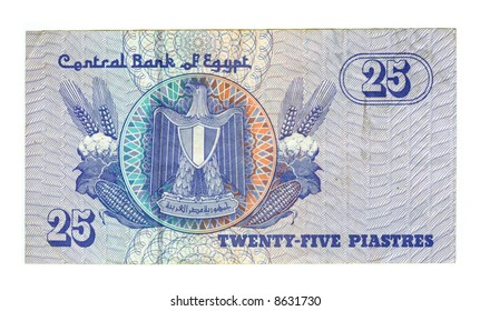 25 piastre bill of Egypt, blue pattern