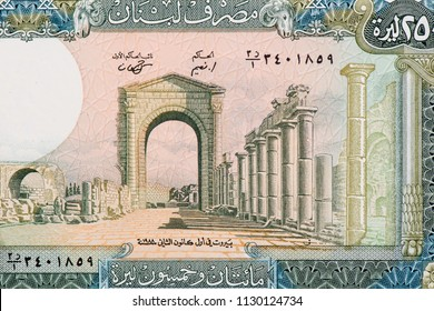 250 livre bank note. Livres is the national currency of Lebanon. Close Up UNC Uncirculated - Collection.