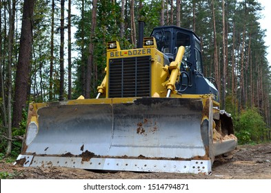 """25.09.2019, Minsk, Belarus: Track-type bulldozer made by the Republic of Belarus under the brand name """"Beldozer"""". This bulldozer is a complete analogue of the Chinese """"Shantui SD16"""""""