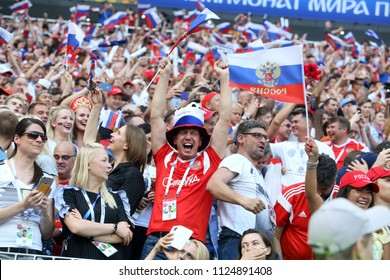 26.06.2018. MOSCOW, Russian:RUSSIA FANS ON THE STANDS IN the Fifa World Cup Russia 2018, Group C, football match between DENMARK V FRANCE in Luzhniki Stadium MOSCOW.
