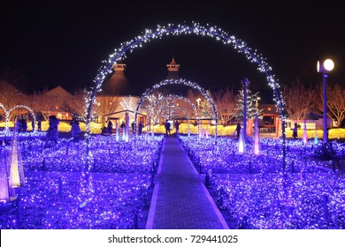 26th March 2014: Winter Illumination at Nabana No Sato, Kuwana, Mie Prefecture, Japan