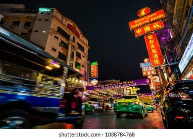 28 Feb 2018. Night life in China town,Bangkok.Thailand