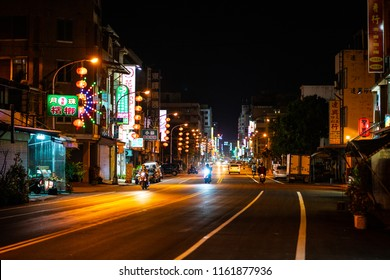 28 February 2018, Hualien Taiwan : Hualien street view at night with dramatic street light