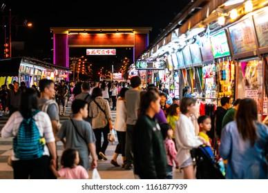 28 February 2018, Hualien Taiwan : Hualien Dongdamen tourist night market street view full of people