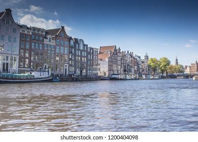28/5000 Cityscape of Amsterdam, Netherlands