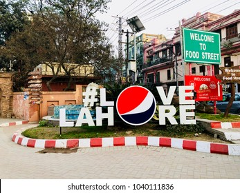 28th January 2018 - Lahore, Pakistan: Sign to the entrance of food street in inner old city of Lahore, Pakistan