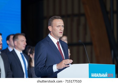 """29 August 2017, RUSSIA, MOSCOW : Leader of the Russian opposition Alexei Navalny during the congress of headquarters of the presidential election campaign. Translation: """"NAVALNY2018"""""""
