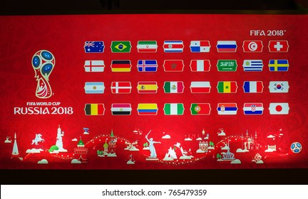29 Nov 2017 Moscow, Russia. The flags of the countries participating in the FIFA World Cup 2018 on a red background.