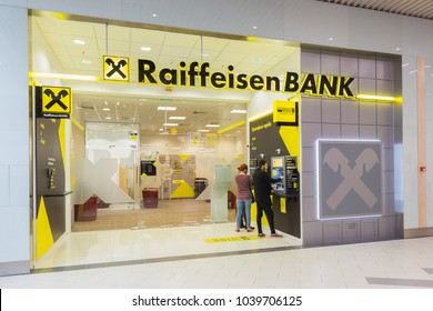 3 March 2017 - Bucharest, Romania - RAIFFEISEN Bank in Veranda mall near Obor market. The RAIFFEISEN Bank group is the larger of two groups of cooperative banks in Austria. Editorial use only