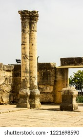 3 May 2018 The excavated ruins of a first century Jewish Synagogue in the ancient town of Capernaum in Israel where Jesus lived for some time.
