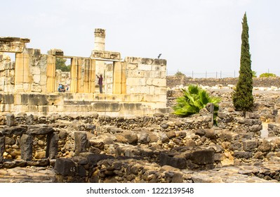 3 May 2018 The excavated ruins of a fist century Jewish Synagogue in the ancient town of Capernaum in Israel