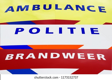 3 security services in the Netherlands combined in 1 photo. Ambulance, Fire Department (Brandweer) and Police (Politie), original photo's combined. The real hero's in this world.