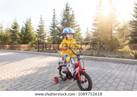 3 Years Old Happy Toddler Boy Stock Photo Edit Now 1089752618