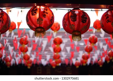 30 Jan 2019 - Chiang Mai, Thailand Chinese New Year Festival at Warorot Market , Decorated with many red lanterns along the road