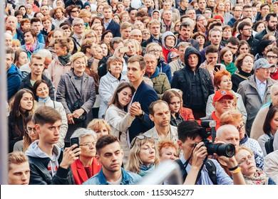 30 June 2018 Minsk Belarus Street walks A group of people is standing on the street