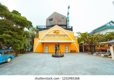 30 Nov 2018 : Nakhon Pathom Province in Thailand This museum or movie hall is state-owned. It is similar to a library, a museum and an arts hall