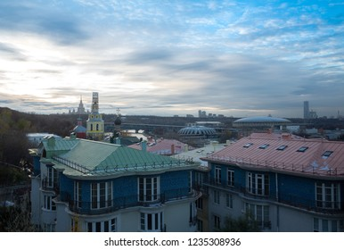 30 October 2018 Moscow, Russia Panorama Of Moscow. View of Lomonosov Moscow state University and Luzhniki stadium.