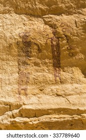 A 3000 year old rock art pictograph, found near the Head of Sinbad panel in the San Rafael Swell in Southern Utah.
