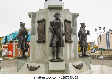 """30/09/14. Khanty-Mansiysk city. Ugra. Russia. Sculpture group """"To the Discoverers of Siberia"""" fragment sculpture Miller GF , Bering V.I., Ovtsyn D.L., Miller G.F. in the city of Khanty-Mansiysk UGRA N"""