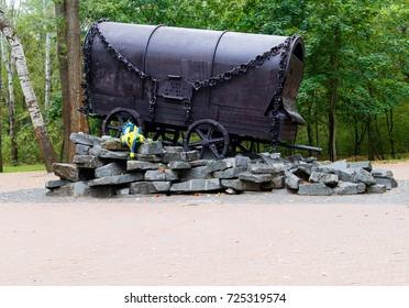 31 September 2017 - Kiev, Ukraine: Gypsy vardo in memory to Roma murdered in Babi Yar memorial complex of the Holocaust in Kiev at 1941 year