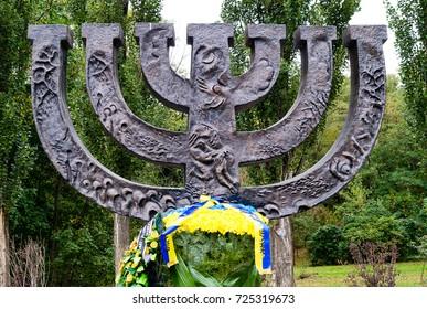 31 September 2017 - Kiev, Ukraine: Menorah-shaped monument to the Jews massacred at Babi Yar memorial complex of the Holocaust in Kiev at 1941 year