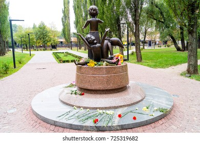 31 September 2017 - Kiev, Ukraine: Monument to the children executed in Babi Yar memorial complex of the Holocaust in Kiev at 1941 year