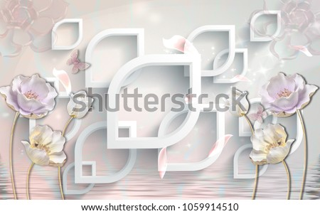 Photo De Stock De 3 D Abstraction Background Wallpaper Walls