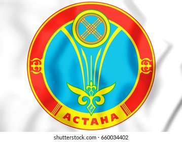 3D Astana coat of arms, Kazakhstan. 3D Illustration.