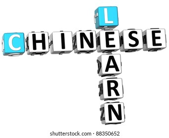 3D Chinese Learn Crossword on white background
