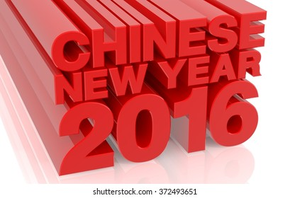 3D CHINESE NEW YEAR 2016 word on white background 3d rendering