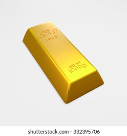 3d gold bar isolated on white with clipping path.