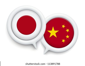 """3D icon bubbles speech """" JAPAN  VS CHINA FLAG """" on a white background, isolated"""