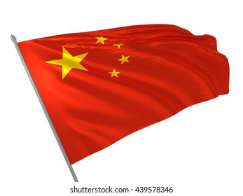 3d illustration of China flag waving in the wind